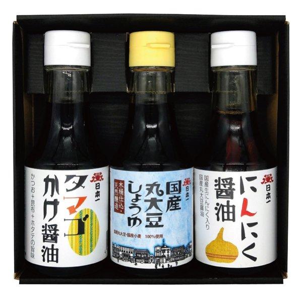バラエティ調味料セット(VS150age-3)