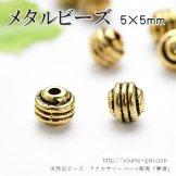 メタルビーズ・ロンデルパーツ/コイル風筒型5×5mm/ゴールド 10個入から(100135022)