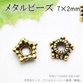 ゴールド ビーズキャップ(花座・座金)五角形モチーフ7×2mm/ 10個入から(100248462)