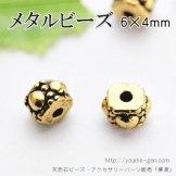 ゴールド メタルビーズ・ロンデルパーツ/側面装飾キューブ6×4mm/8個入から(100253741)