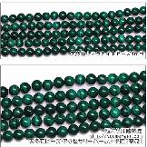 天然石ビーズ マラカイト(孔雀石)ラウンドビーズ 4mm 穴径0.8mm AAA 2粒〜【106480872】