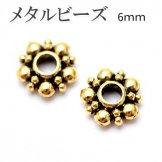 ゴールド メタルビーズ・ロンデルパーツ・スペーサー/丸粒装飾ドーナツ型6mm穴径2mm/10個入から(107604454)