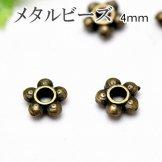 メタルビーズ・ロンデルパーツ・スペーサー/丸粒装飾ドーナツ型4mmアンティークゴールド/16個入(107688202)