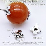 メタルビーズキャップ/座金・花座7mm/銀古美/25個入100円!(107692414)