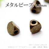 メタルビーズ・ロンデルパーツ/サイドサークル三角柱4.5mm/アンティークゴールド(107825611)