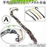 しおりメタルパーツ/4種類【在庫限り!】(112652376)