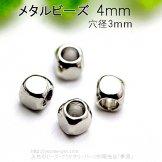 高品質 シルバー メタルビーズ キューブビーズ4mm 穴径3mm/10個から(134680394)
