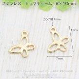 ステンレス・ゴールド カン付きトップチャームパーツ/蝶々11×7mm(135384663)