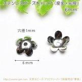 ステンレス ビーズキャップ・花座・座金パーツ 6mm 2個入から(135548221)