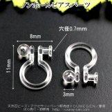 ノンホール イヤリング・ピアス 樹脂イヤリングパーツ 11mm×8mm 2個/20個入(137337697)