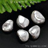 大玉シェルビーズ ホワイトパール仕上げ 自然の形20mm 穴径1mm 1個/10個(138325465)