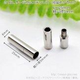 サージカルステンレス316L 紐留めクラスプ6×25mm 紐穴径5mm/1個から(138408411)
