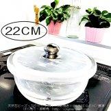 水晶鍋(炊飯・しゃぶしゃぶ・水炊きお鍋)22cm