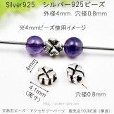 Silver(S925) シルバー925 ハートクローバーモチーフビーズ4×4.1mm 穴径0.8mm/1個から(142953201)