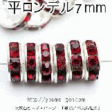在庫処分!8A-darkred平ロンデル7mmシルバー枠×ボルドー赤色スワロラインストーン2個から(143263404)