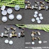 透明シリコンゴムクッションパーツ(真中穴タイプ)痛くないイヤリングパーツ2個入/20個入(152246621)