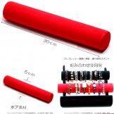 【在庫処分】撮影小物・ディスプレイ陳列什器・ボア素材 ブレスレット 腕輪 時計 飾り スタンド 赤 単品 1個/5個