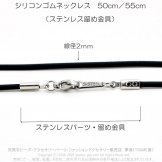 【矢澤様オーダー】 シリコンゴムネックレス 太さ2mm 50cm/55cm(163667132)