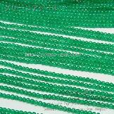 天然石ビーズ グリーンアゲート(緑瑪瑙)丸玉 ラウンドビーズ 4mm 2粒〜【16923571】