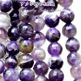 天然石ビーズ アメジスト(紫水晶)丸玉 128面カットビーズ 8mm (ストライブ/ケーブ) 2粒〜【25404272】