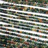 天然石ビーズ インディアンアゲート(瑪瑙)丸玉 64面ラウンドカットビーズ 4mm 5粒〜【25904938】