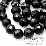 オニキス 14mm 64面カットラウンドビーズ 1粒/10粒入(26149278)
