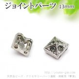 中間連バーつなぎジョイントパーツ/4つ穴ピラミッド型14mm/シルバー×ラインストーン(26917302)