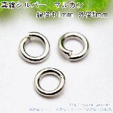 マルカン径5mm×線径1mm 真鍮ロジウムシルバー 30個入から販売[26927822]