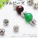 メタルビーズ・ロンデルパーツ/民族風デザインラウンド7.5mm/銀古美(35967097)