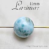 天然石ビーズ ラリマー(曹珪灰石)ブルーペクトライト 11mm 1粒【40655007】
