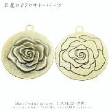 カン付メタルトップチャームパーツ/両面薔薇モチーフ36×32mm/真鍮金古美(アンティークゴールド)(41150340)