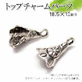 カン付メタルトップチャームパーツ./アサガオモチーフ18.5×10mm/銀古美 (41291936)
