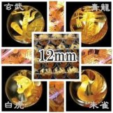 水晶彫刻ビーズ/四神セット(龍・虎・朱雀・玄武)ゴールド手彫りビーズ12mm(41534027)