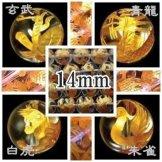 水晶彫刻ビーズ/四神セット(龍・虎・朱雀・玄武)ゴールド手彫りビーズ14mm(41542421)