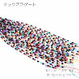 天然石ビーズ ミックスアゲート(混色瑪瑙)丸玉 ラウンドビーズ 4mm 5粒〜【49684706】