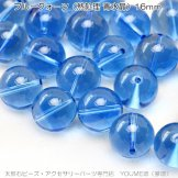 天然石ビーズ ブルークォーツ(青水晶)大玉ラウンドビーズ 16mm 1粒〜【49694462】