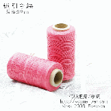 ピンク色シリーズ/ろう引き糸(紐・ワックスコード)平たい糸0.9mm/220m入巻売り 【S048-10-No.9.薔薇色】