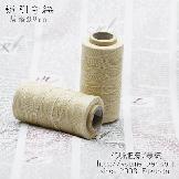 ろう引き糸(紐・ワックスコード)平たい糸0.9mm/220m入巻売り 【S003-2.乳白色】