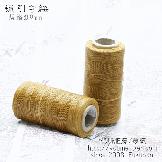 茶色系/ろう引き糸(紐・ワックスコード)平たい糸0.9mm/220m入巻売り 【S009-5.土色】
