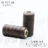 茶色シリーズ ろう引き糸(紐・ワックスコード)平たい糸0.9mm/220m入ロール巻売り【S020-17.黒茶色】