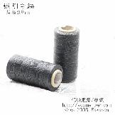 黒色 ろう引き糸(紐・ワックスコード) 平たい糸0.9mm/220m入ロール巻売り  【S999-18.黒色】