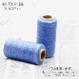 青色シリーズ/ろう引き糸(紐・ワックスコード)平たい糸0.9mm/220m入巻売り【S036-18-No.15.群青色】