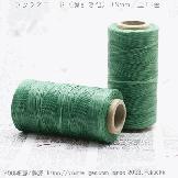 緑色シリーズ/ろう引き糸(紐・ワックスコード)平たい糸0.9mm/220m入巻売り 【S035-14-No.14緑青色】