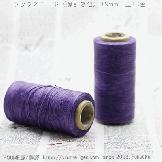 紫色シリーズ/ろう引き糸(紐・ワックスコード)平たい糸0.9mm/220m入巻売り 【S052-12-No.12深紫色】