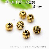 メタルビーズ・ロンデルパーツ/曲線モチーフラウンド4mm/金古美 10個〜(50811776)