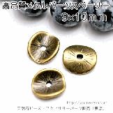 彎曲コイン両面刻紋モチーフメタルパーツビーズスベーサー/アンティークゴールド9×10mm/2個入から(55263728)