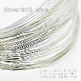シルバーソフトワイヤー0.4mm切り売り!シルバー999純銀ワイヤー/10cm単位切売り