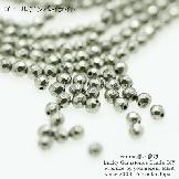 天然石ビーズ パイライト(黄鉄鉱石)ゴールデンパイライト ラウンドカットビーズ 6mm 2粒〜【57556525】