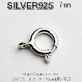 シルバー925 ヒキワ留め金具 7mm(57558056)