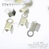 爪つき革紐かしめ (アクセサリーエンドパーツ金具) 金古美(アンティークゴールド) (1組2個入)[57782415]